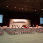東北学院大学卒業式
